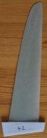 Tectonics Talon 42cm